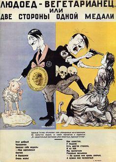Людоед-вегетарианец, или две стороны одной медали - плакат, художник Кукрыниксы