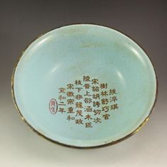 Chinese Gilt Edge Sky Blue Glaze Ru Kiln Porcelain Bowl