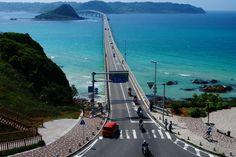 tsunoshima island at Shimonoseki, Yamaguchi