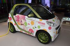 """In addition, the smart electric drive car wrapping was awarded the grand prize in the animation department of the same festival """"☆ Madoka Magika Magical Girl"""" will be exhibited"""
