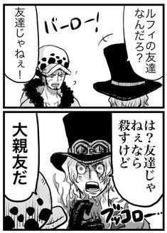 One Piece Funny, One Piece Comic, One Piece Manga, Ace Sabo Luffy, One Peace, Trafalgar Law, Powerpuff Girls, Fan Art, Shit Happens