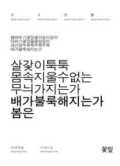 t212_hi_손효원_W12_03