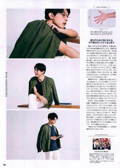 吉沢亮 Yoshizawa Ryo Asian Love, Asian Men, Japanese Men, Japanese Fashion, Ryo Yoshizawa, Actor Model, Couple Pictures, Beautiful People, Acting