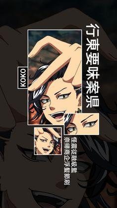 Koko Tokyo Revengers Wallpaper By Fukkatzuu