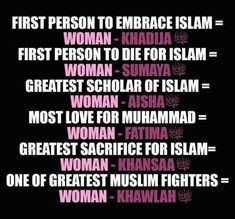 Islamic Quotes About Women (14)