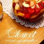 Ceia de Natal e Ano Novo – O drinque: Clericot de espumante | cozinha pequena