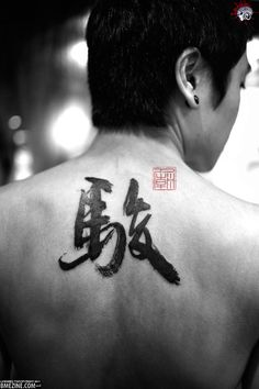 Joey Pang owns and operates Tattoo Temple in Hong Kong.