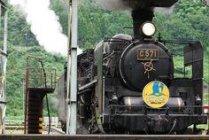 SL「やまぐち」号(山口) Steam Locomotive Yamaguchi, Yamaguchi, Japan