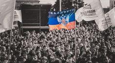 «Донецк – один из самых красивых городов России…»
