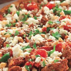 Turkish-style Lamb Pizza (via foodily.com)