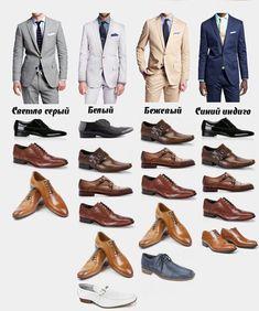 Подбери пару: лайфхак по выбору идеально подходящей к одежде обуви - Korrespondent.net