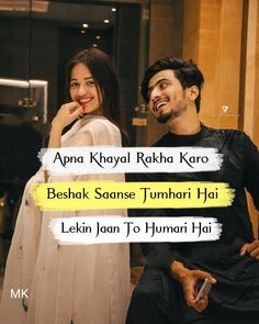 Baby ♥️ please oyee Dyan rhko kro apka acche se . First Love Quotes, Love Picture Quotes, Love Quotes Poetry, Love Quotes For Girlfriend, Sweet Love Quotes, Crazy Girl Quotes, Love Husband Quotes, Beautiful Love Quotes, True Love Quotes