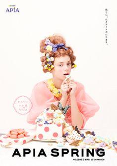 Drop Dead Cute - Kawaii for Sexy Ladies: Fashioning the Seasons