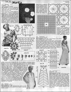 Motivi di merletto d'Irlanda - foto e diagrammi 65