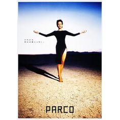 1997_parco_poster_01_detail_02.jpg