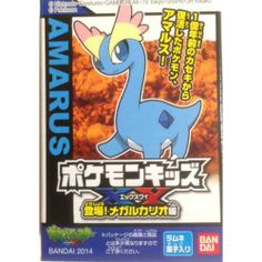 Pokemon 2014 Bandai Pokemon Kids X Y Mega Lucario Series Amaura Figure