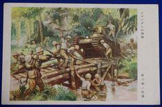 "1940's Pacific War Japanese Postcard ""Throughout the Jungle"" Tank Art  / vintage antique old card japan military  - Japan War Art"