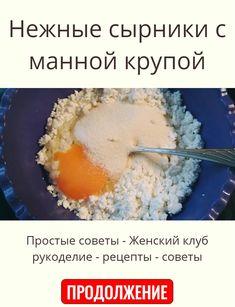 Foods, Food, Food Food, Food Items