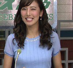 Bellisima, Asian Beauty, Japan, T Shirts For Women, Lady, Tops, Google, Fashion, Moda