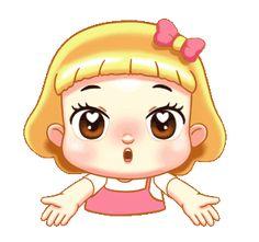 Animated Girl Clipart Gif 59