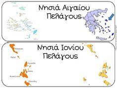 Δραστηριότητες, παιδαγωγικό και εποπτικό υλικό για το Νηπιαγωγείο & το Δημοτικό: Ταξίδι στην Ελλάδα: μαθαίνοντας για τα γεωγραφικά διαμερίσματα Geography, Biology, Map, Education, World, Greece, School, Greece Country, Location Map