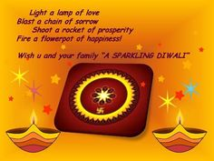 Image result for happy diwali 2017 diwali images pinterest greet your near and dear ones this diwali and wish them happiness and joy free online greetings for diwali ecards on diwali m4hsunfo
