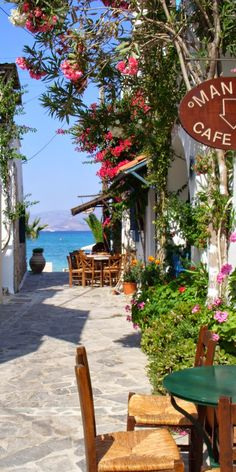 Naxos, Cyclades, Greece - What a great spot for a cup of coffee, or a glass of wine!