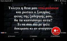 Εύα Δοξιάδου - Google+