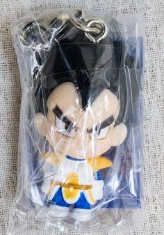 """Dragon Ball Z Vegeta Chara Fortune Petit Mini Figure 1"""" Megahouse JAPAN ANIME"""