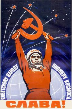 Soviet space program propaganda poster 10