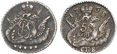 5 Kopecks. Russian Coins. Elizabeth I., 1741-1761. 1758 SPB. 1,29g. Bit 343. Choice EF. Price realized 2011: 250 USD.