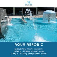 Αqua Αerobic στο Loutraki Thermal Spa!!! Απολαύστε στην εξωτερική πισίνα του Loutraki Thermal Spa μαθήματα Αqua Αerobic με την καθοδήγηση εξειδικευμένης Γυμνάστριας!!!