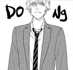 Watashitachi Ni Wa Kabe Ga Aru #mangacap #manga