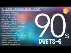 Audio Songs Free Download, Mp3 Music Downloads, Calming Songs, Only Song, Youtube Songs, Devotional Quotes, Movie Songs, Album Songs, Jukebox