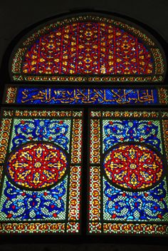 Al-Aqsa Mosque, Interior Window, Old City, East Jerusalem, Occupied Palestine