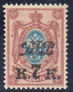 1920 Far Eastern Republic
