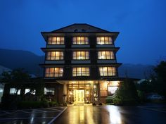 Nikko Ryokan Marukyo Japan, Asia The 3-star Ryokan Marukyo offers comfort and convenience whether you're on business or holiday in Nikko. The hotel offers a wide range of amenities and perks to ensure you have a great time. To be found at the hotel are free Wi-Fi in all rooms, daily housekeeping, Wi-Fi in public areas, car park, restaurant. Each guestroom is elegantly furnished and equipped with handy amenities. Take a break from a long day and make use of hot spring bath, mas...