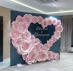 How To Use Giant Paper Flowers At Your Wedding 50 flower backdrop Woodland Wedding Ideas Trend 2019 Giant Paper Flowers, Diy Flowers, Bouquet Flowers, Flowers Garden, Purple Flowers, Spring Flowers, Beautiful Flowers, Paper Flower Wall, Paper Flower Backdrop Wedding