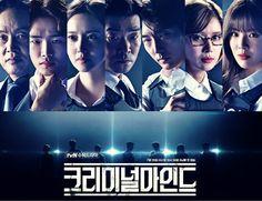 Emoş'un Dünyası: Criminal Minds / Kore Dizisi