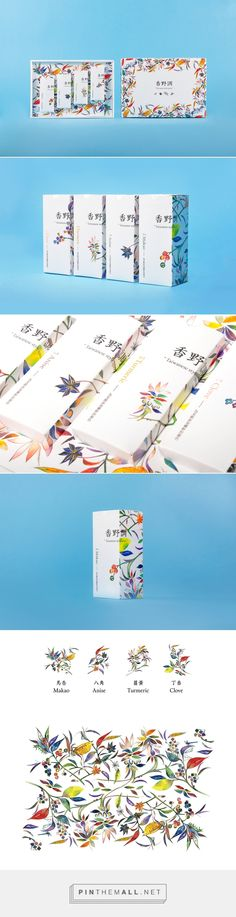 香野調 Xiang Ye Diao / Spices by Shang-Chun Tai