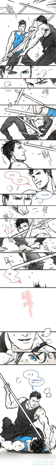 Pacific Rim AU - SuperBat comic by Haining-art