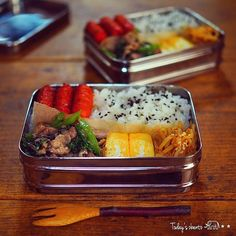 Work Lunch Box, Vegan Lunch Box, Bento Box Lunch, Bento Recipes, Lunch Box Recipes, Asian Cookbooks, Plate Lunch, Whats For Lunch, Food Journal