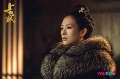 All Pictures, Asian Woman, Dramas, Collars, Fur Coat, Girls, Women, Fashion, Fur Coats