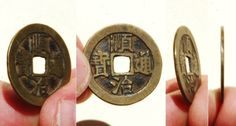 The front side of a brass 'Shun Zhi Tong Bao' (顺治通寶) 1 cash coin cast from 1644-1653 AD during the reign of Emperor Shunzhi (1644-1661 AD).   The reverse right side of this coin features the Chinese character 'Hu' indicating this coin was cast at the Board of Revenue (BoR - 户部) Mint located in Beijing.  26mm in size; 4 grams in weight. S-1361.