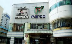 P'Parco - Ikebukuro - Now housing gems like the official Evangelion store and video sharing service Niconico's home base, Ikebukuro's shiny shrine to Japanese subculture is another sign on the area's newfound energy.