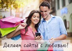 Создание и продвижение САЙТОВ, по ДОСТУПНЫМ ЦЕНАМ! Мы делаем все для Вашего сайта! http://Alex-studio.com.ua 067 9051243, 097 6251543