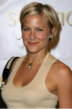 Brittany Daniel Straight Hairstyle