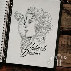 Face with candle sketch - The ORDER - The Order Custom Tattoos Candle Sketch, Rose Sketch, Latest Tattoos, Custom Tattoo, Tattoo Sketches, Woman Face, 30, Candles, Portrait
