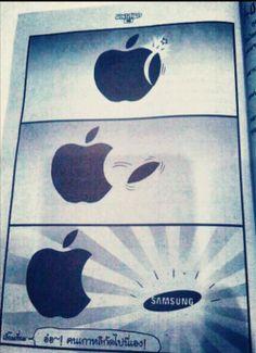 La naissance de Samsung