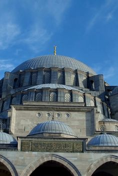 Beautiful Names Of Allah, Beautiful Quran Quotes, Istanbul City, Istanbul Travel, Famous Buildings, Amazing Buildings, Beautiful Moon Pictures, Mekka Islam, Hagia Sophia Istanbul